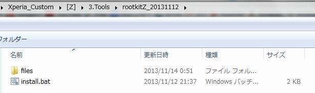 【Zほか】最新ファームでも1クリックrootkit!