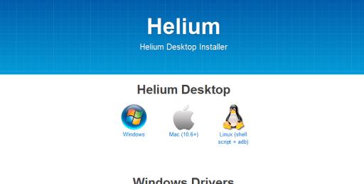 helium-backup02
