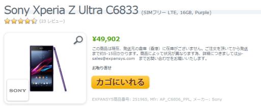 z-ultra-gpe15