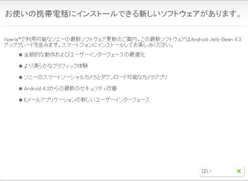 reason-non-update06