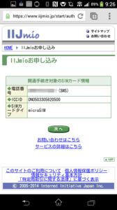 bic-sim06