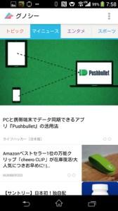 news-app06