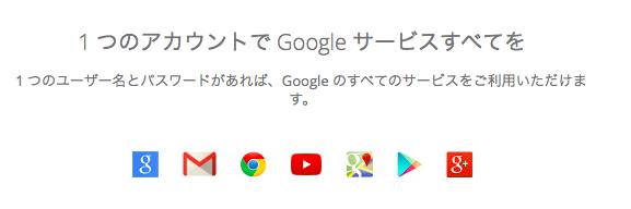 google-seivice06