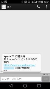 z3-mora02