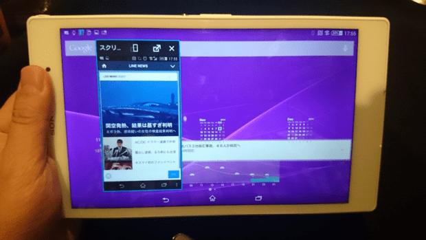 z3tc-screen-mirroring10