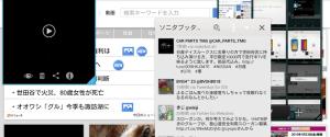 【Z3 Tablet Compact】大画面だからこそ「使いたい」珠玉のスモールアプリ3選