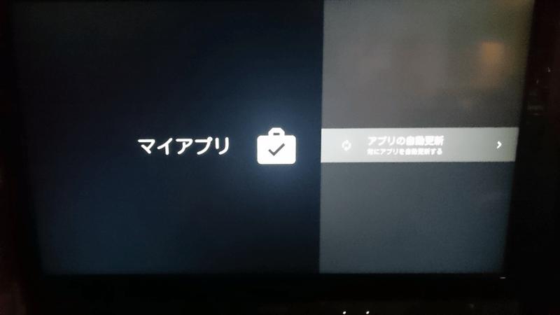 nexus-player05