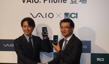 【コラム】VAIO Phoneはこういう発表をすれば炎上しなかったはずだし好意的に受け止められたはず。