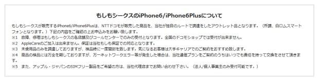 x-mobile-z3tc22