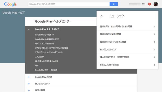 google-info06