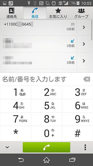 google-info11