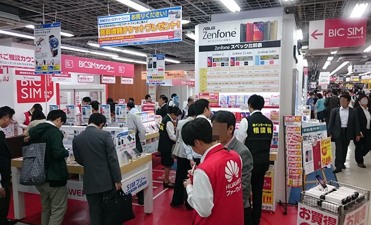 【コラム】spmode.ne.jpが開放された今、端末の買い方が大きく変わる!?
