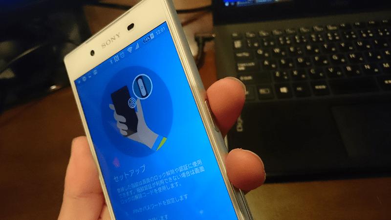 z5-fingerprint-authentication05