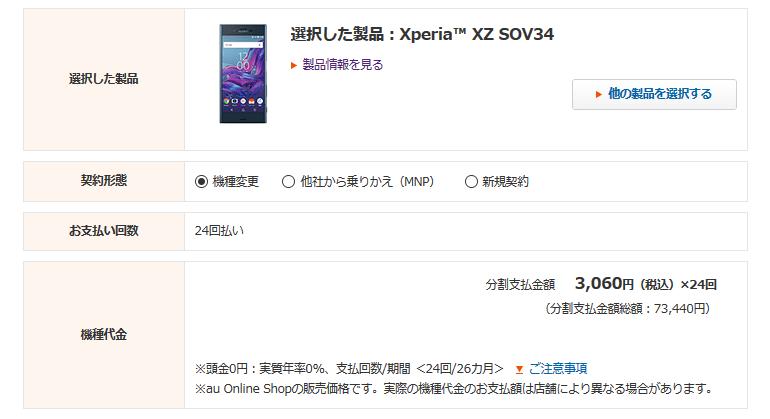 xz-price03