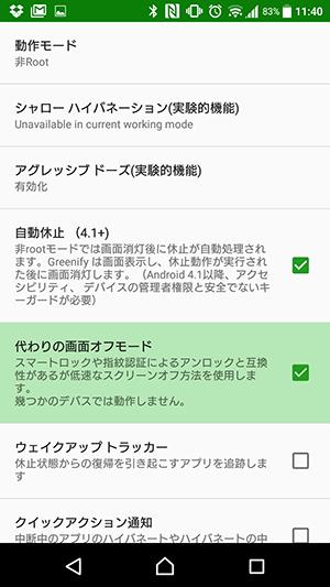 greenify12