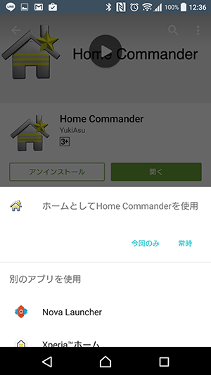 tips-homebutton-launcher09
