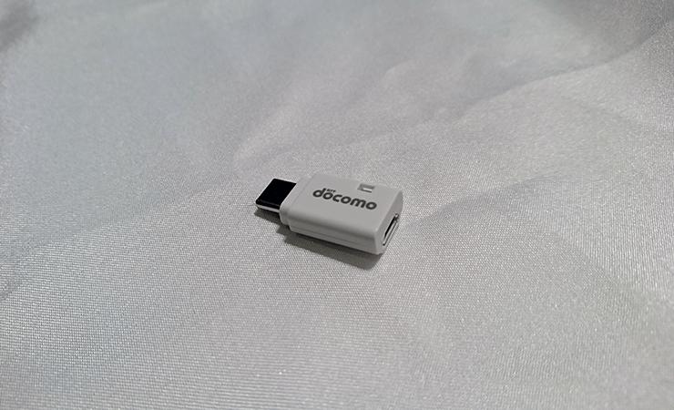 【XZ・X Compact】充電ケーブルも入ってないので間に合わせならこれがイイかもです
