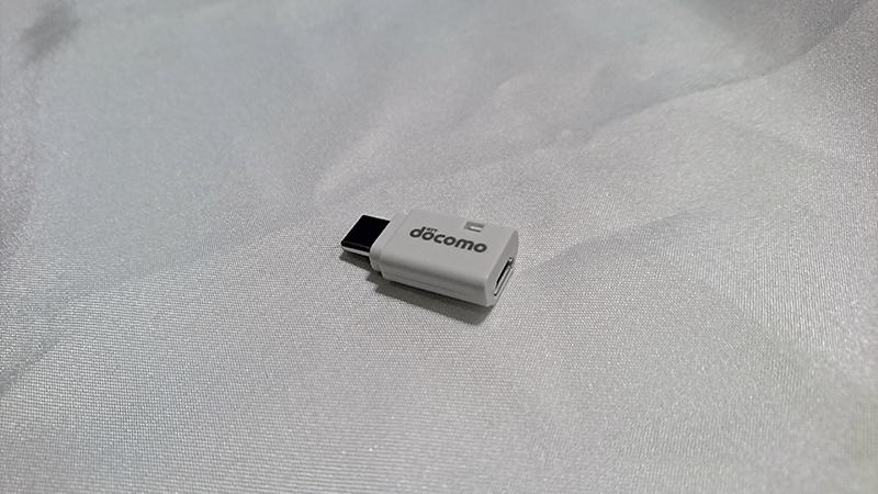 xz-xc-charge-connector03