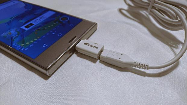 xz-xc-charge-connector04
