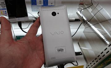 【VAIO Phone A】「これください!」がどうしても言えなかった・・・やっぱりXperiaって素晴らしいんだと改めて感じた日になった