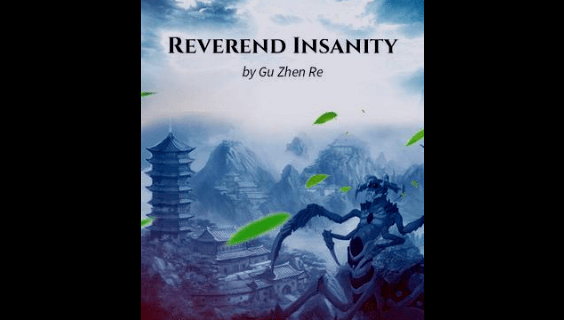 Reverend Insanity Novel