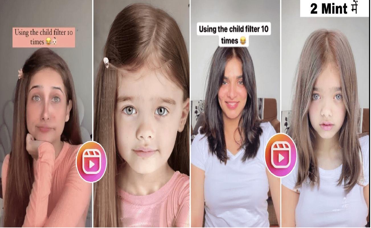 チャイルドフィルター10回Instagram
