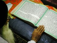 Reading of Guru Granth Sahib - Ahmedabad, Gujarat, India 2009