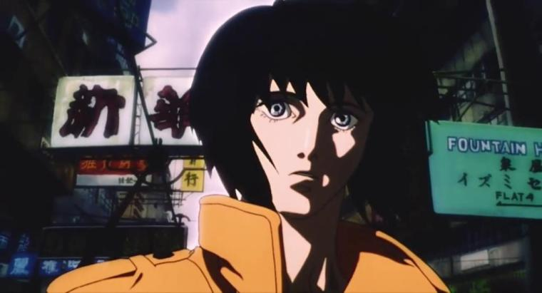 Ghost in the Shell 1995 (1)