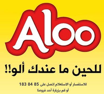 Aloo_new