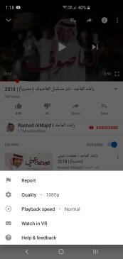 YouTube Vanced (2)