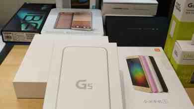 Photo of تقرير | إلجي جي فايف | LG G5