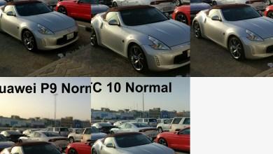 Photo of ???? تقييم الكاميرا | S7 Edge | Nexus 6P | HTC 10 | Huawei P9 | Mi5 | LG G5