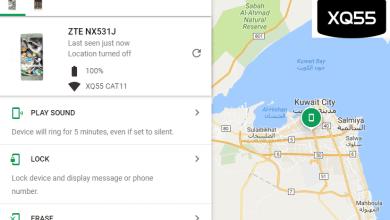 Photo of شرح تطبيق البحث عن هاتفك من قوقل Google Find My Device