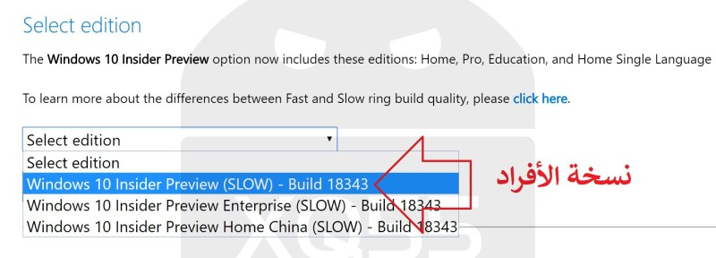 Windows 10 Insider Preview Latest Build Iso