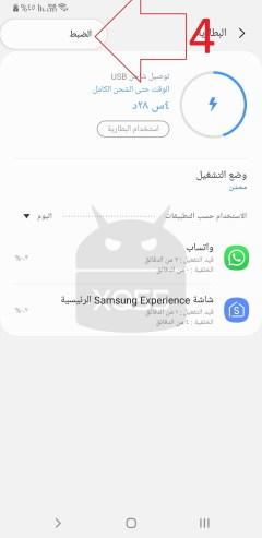 Whatsapp Background 4