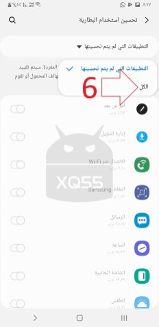 Whatsapp Battery 6