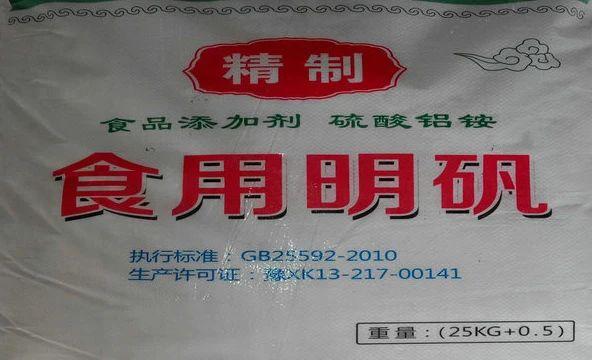 中国卫星回传照片:巴西上空异象横生,玛雅预言延迟生效?