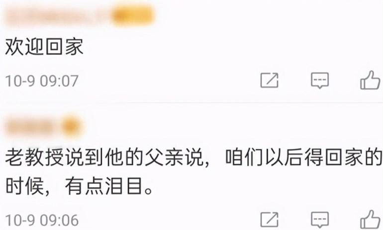 美媒妄称:中国军队正走上一条与美国平起平坐的道路!难道美国就高人一等?
