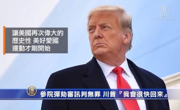 """秦安:加拿大等58国发布""""反国家绑架""""宣言,为孟晚舟赎罪吗?"""