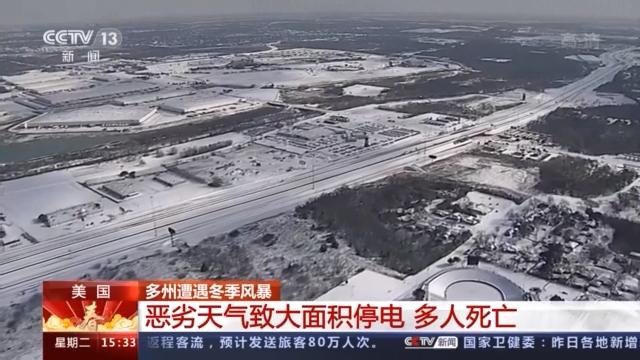 中俄背靠背互助,俄帮助中国敲打两国,中俄两国应进一步加强合作