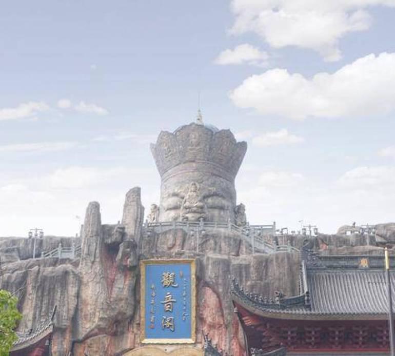 """发声明谈美国困境呛声拜登,特朗普:""""你们想我了吗?"""""""