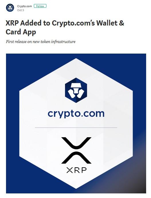 crypto dot com blog announcement screenshot