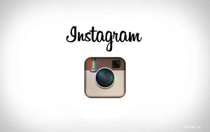 Как восстановить заблокированный аккаунт в Instagram