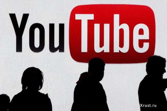 Как скачать видео с YouTube при помощи Free YouTube Download