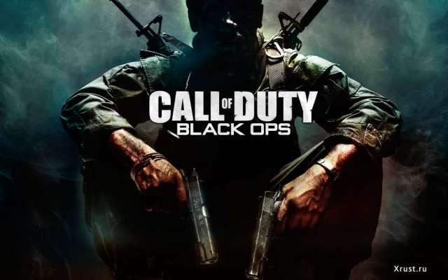 Call of Duty - настоящий симулятор войны