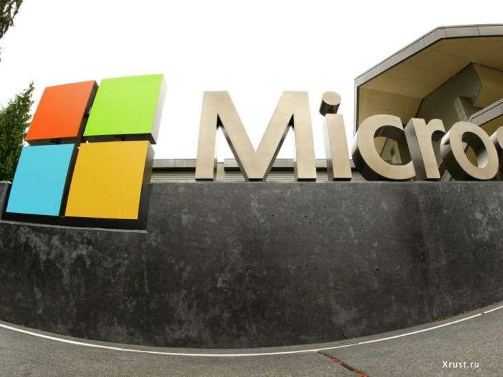 Фото-приложение от Microsoft