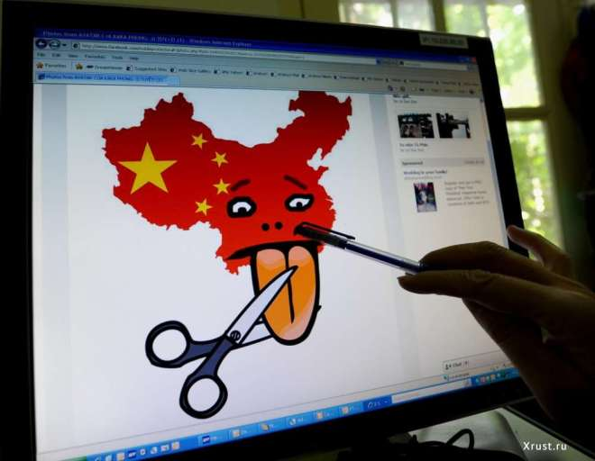 Китайская цензура в интернет-музыке