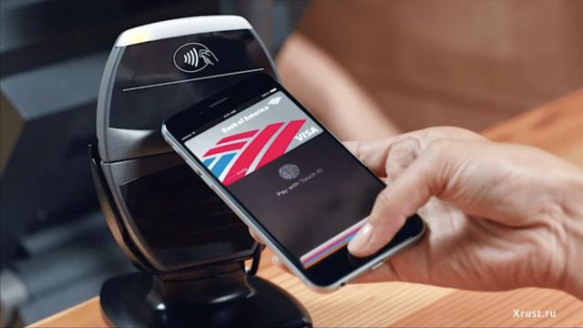 Apple Pay расширяет свой функционал