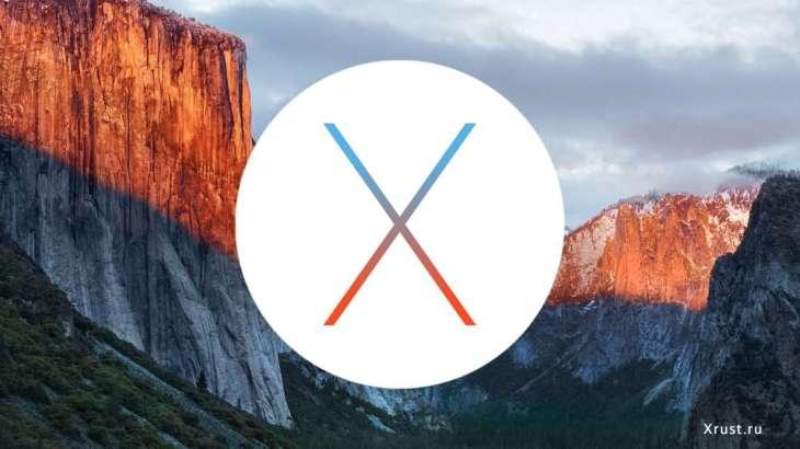 Как на Mac OS X нажать Ctrl + Alt + Del?