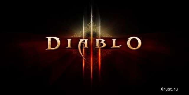 Diablo 3 для Xbox